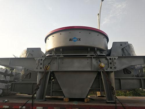 APVSI-8518 Trituradora De Impacto Vertical