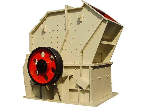 AIMIX Máquina Trituradora De Piedra De Impacto Para La Venta