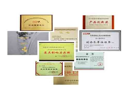 Certificados De AIMIX