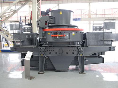 Máquina De Trituración De Impacto Vertical