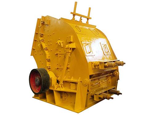 Máquina Trituradora De Piedra De Impacto Horizontal