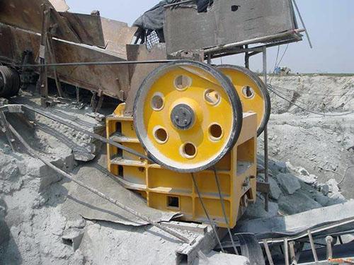 Trituradora Industrial De Mandíbula
